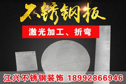 苏州塑胶模具钢批发