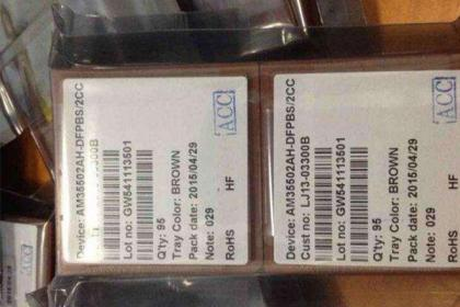 回收手机屏驱动IC