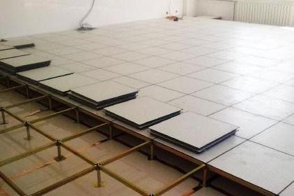 pvc防静电地板批