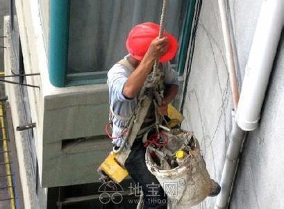 高空吊繩更換水管.jpg