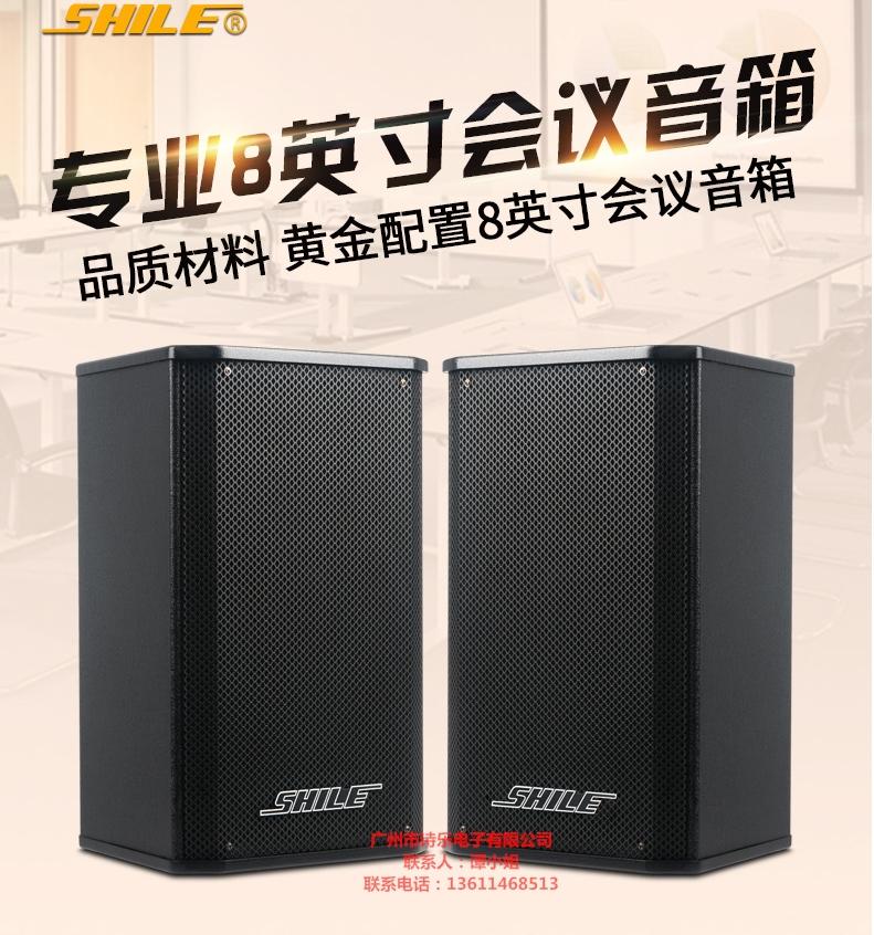 BX108详情1_看图王.jpg