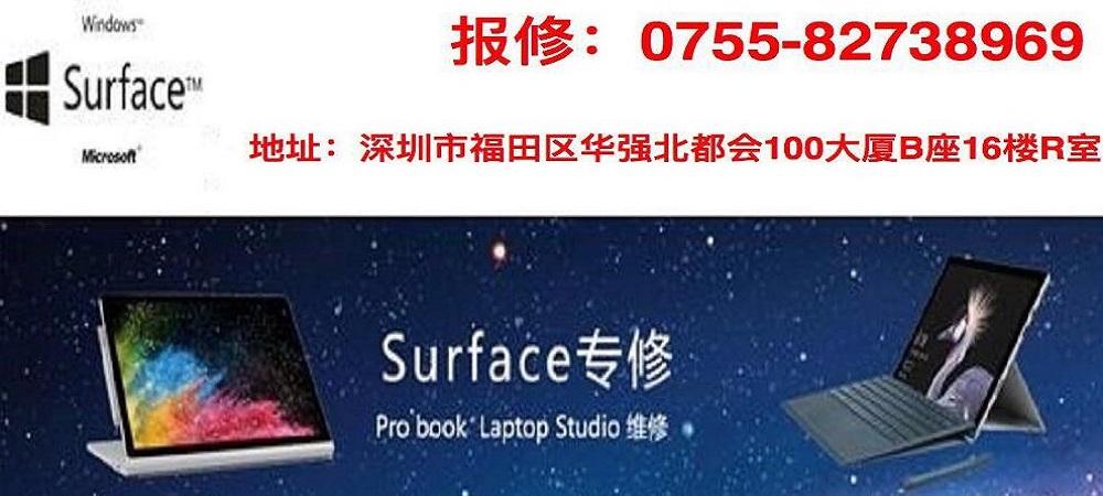 5-surface--首页.jpg