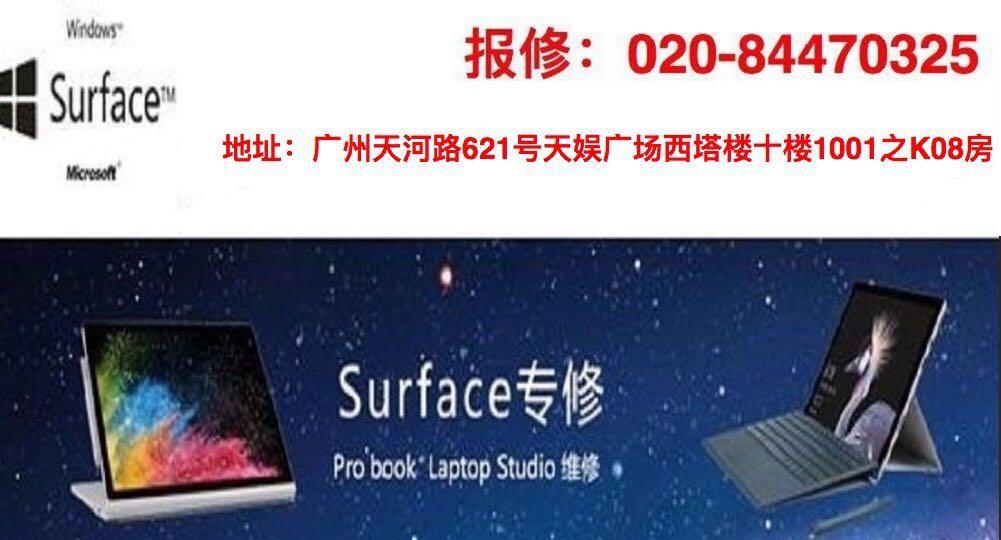 surface-首页 (2.jpg