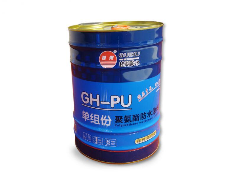 GH-PU单组分环保型聚氨酯防水涂料.jpg