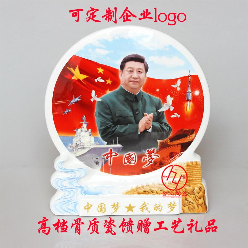 同学聚会纪念品瓷盘 (7).jpg