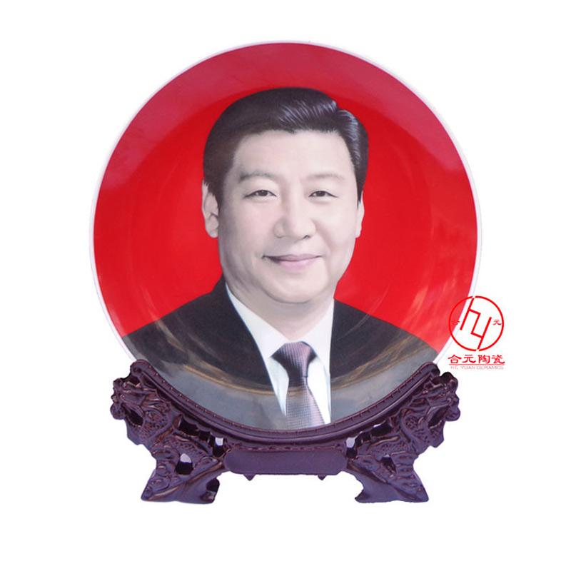 同学聚会纪念品瓷盘 (6).jpg