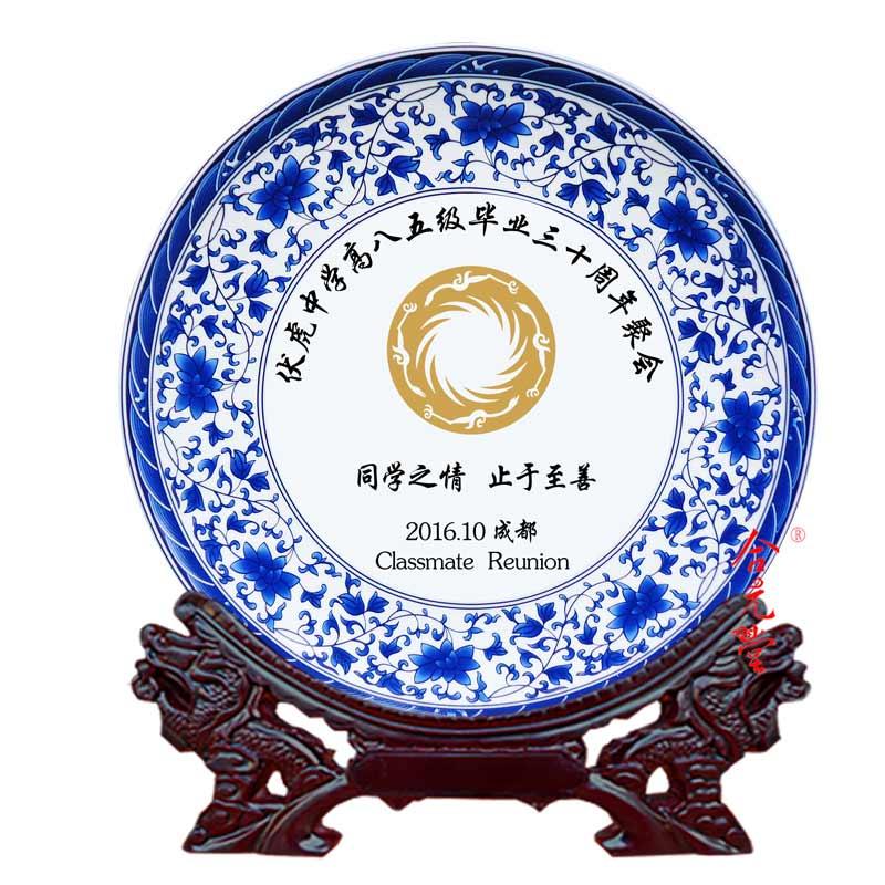 同学聚会纪念品瓷盘 (4).jpg