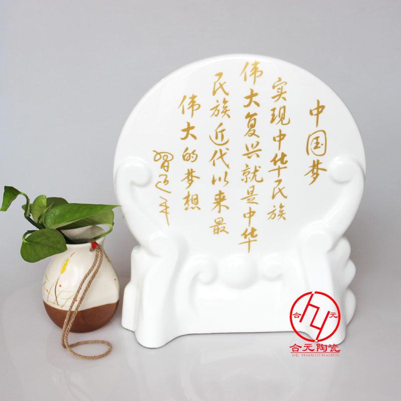 同学聚会纪念品瓷盘 (8).jpg