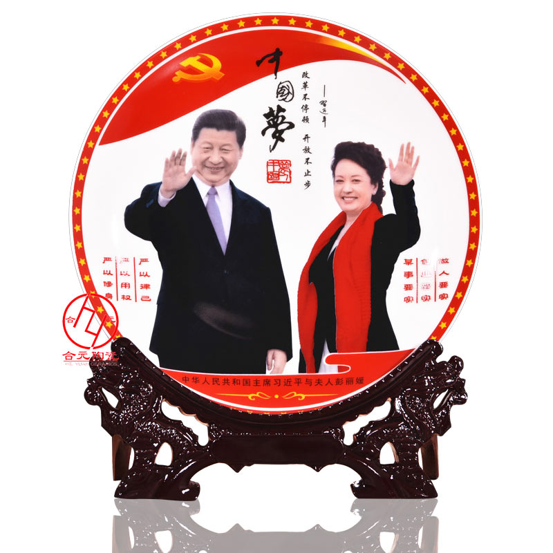 同学聚会纪念品瓷盘 (9).jpg