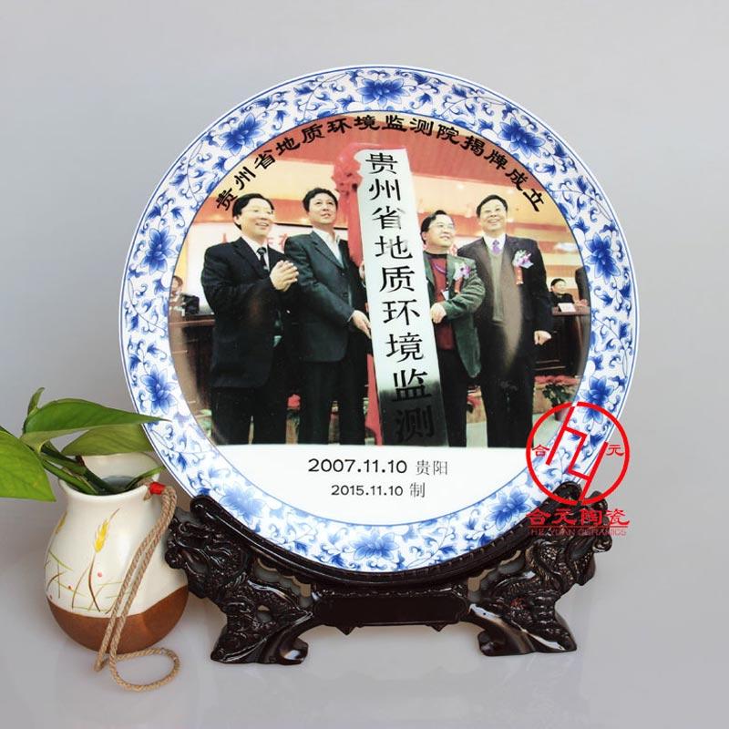 陶瓷纪念盘礼品 (3).jpg