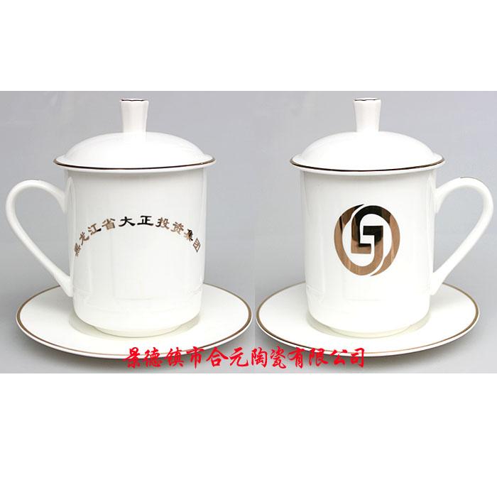 大正集团茶杯.jpg