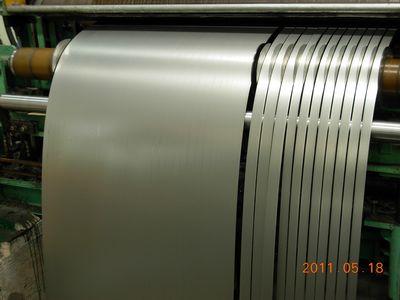 矽钢片多条.222jpg.jpg