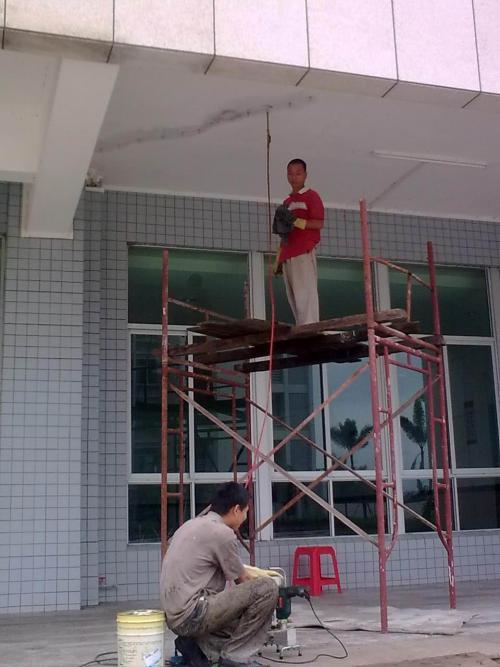 湛江市霞山区第二建筑工程公司13.jpg