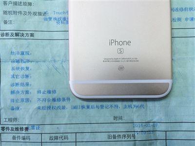 西安苹果官方售后