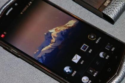西安8848手机维修