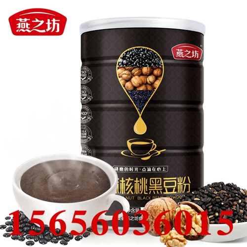 核桃芝麻黑豆粉2.jpg