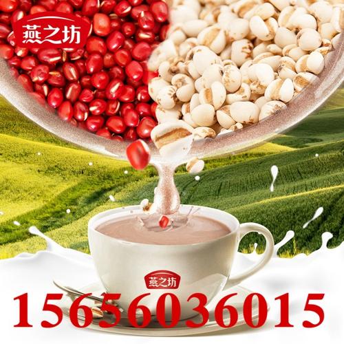 薏米红豆粉主图4.jpg