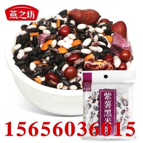 紫薯黑米粥主图1.jpg