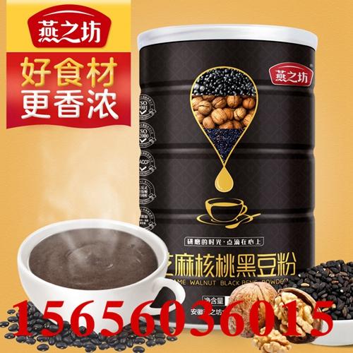 核桃芝麻黑豆粉1.jpg