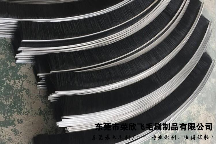 东莞毛刷厂