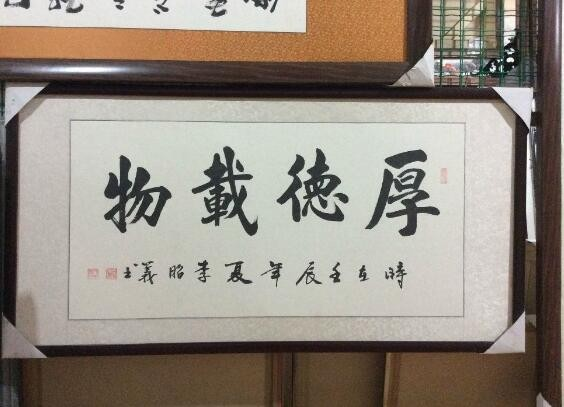 重庆大型画框厂