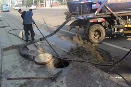 兰州新区清理化粪池