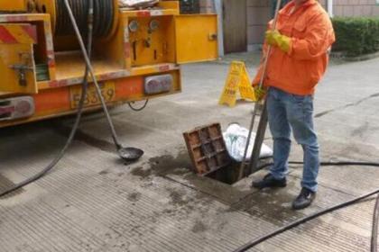 兰州新区通下水道