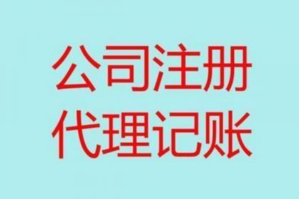 浙江香港匯豐賬戶,恆生,深受客户好评
