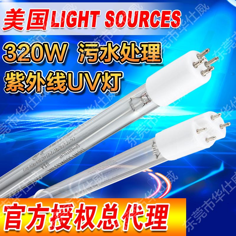 lightsources-4-X.jpg