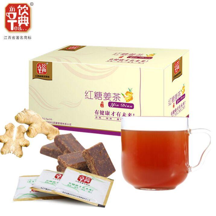 红糖姜茶2.jpg