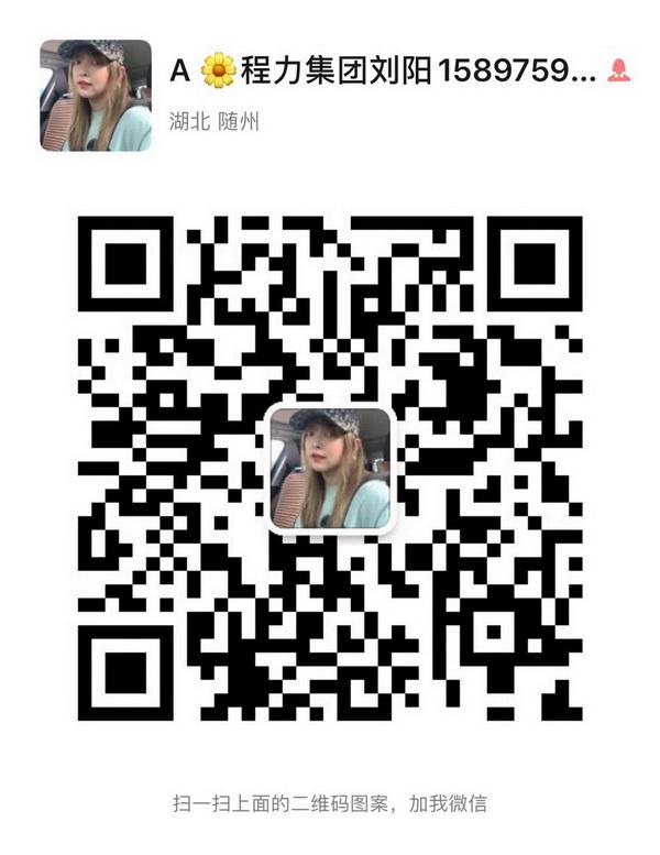 微信图片_20200526085904.jpg