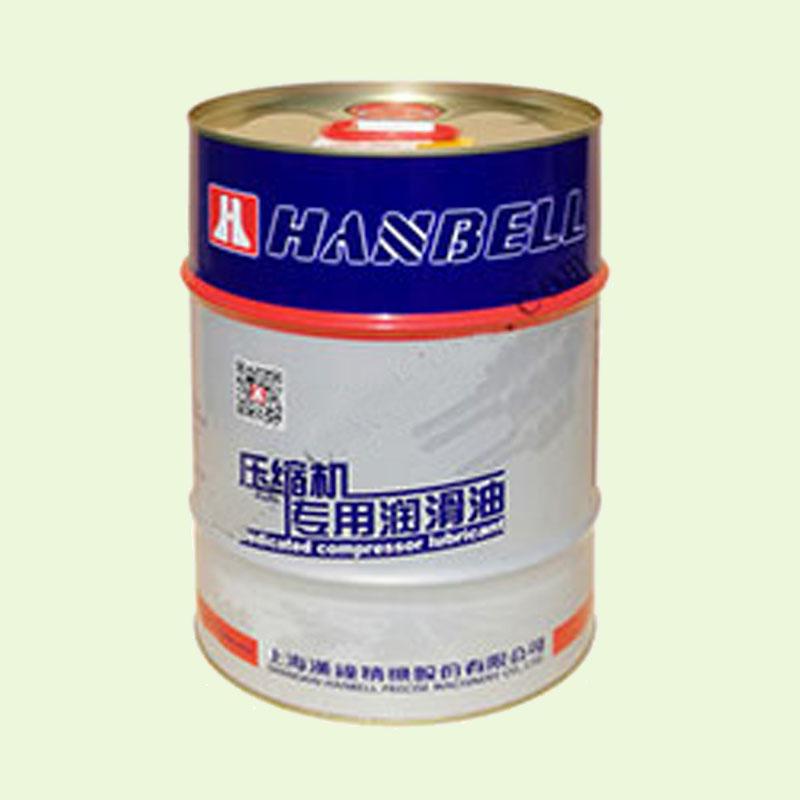 汉钟冷冻油-4.jpg
