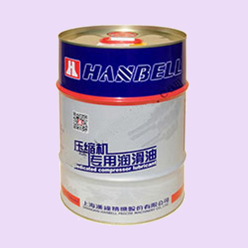 汉钟冷冻油-2.jpg