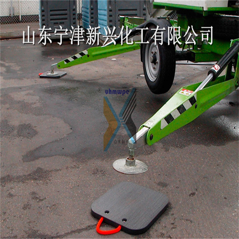 山东新兴铺路垫板 支腿垫板 重量轻 防滑 环保 安全性比较高.jpg