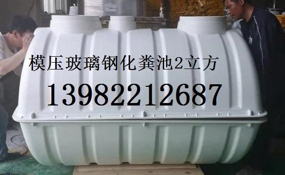模压13982212687.jpg