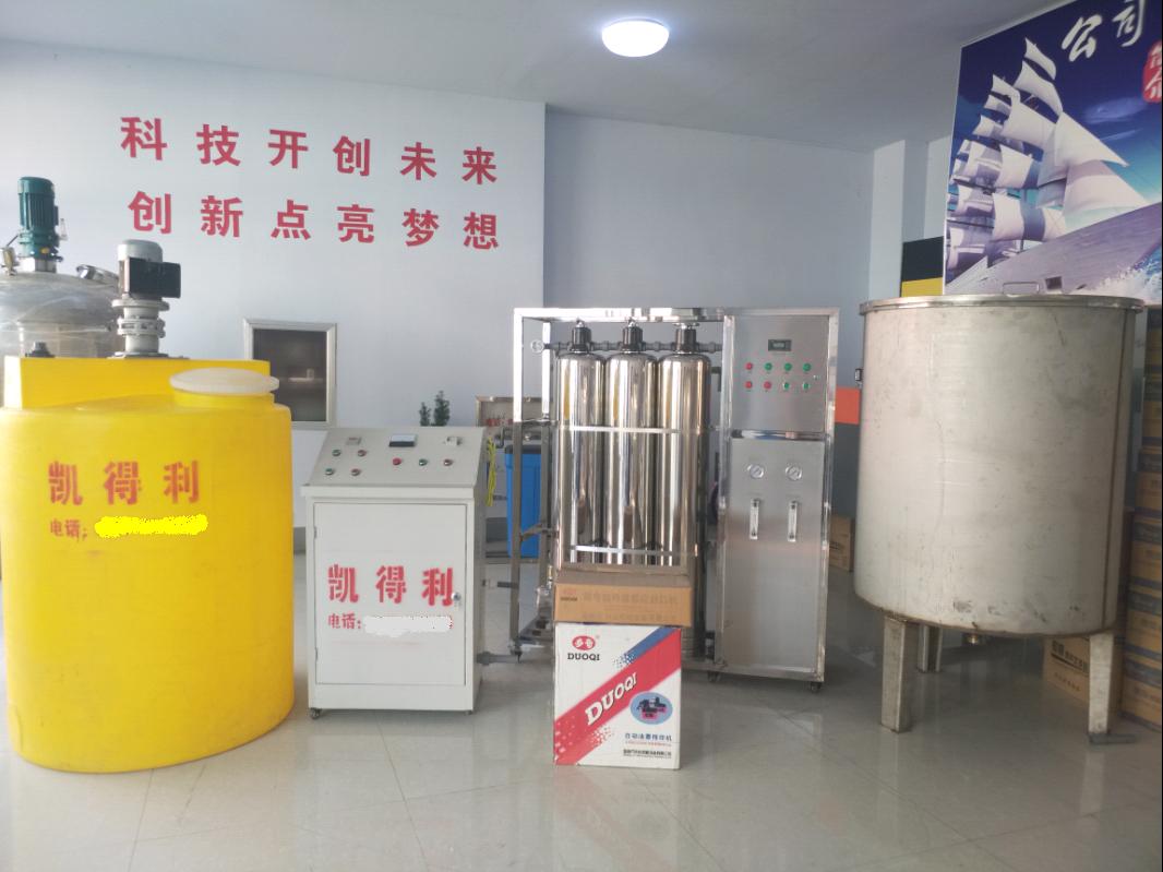 25800(01)塑料搅拌罐两个水处理纯净水.PNG