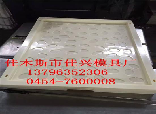 鹅卵石盖板模具 (6).jpg
