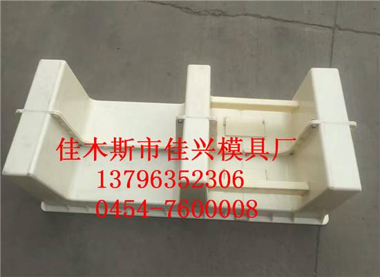 电缆槽模具 (3).jpg