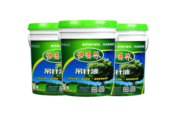 新吊针液塑料桶17.11_副本.png