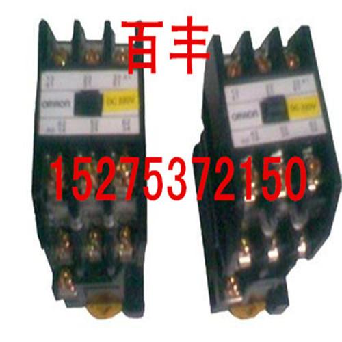 MA继电器5.jpg
