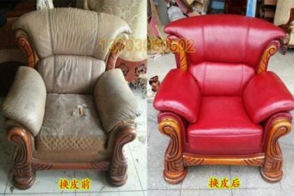 重庆两江新区沙发维修