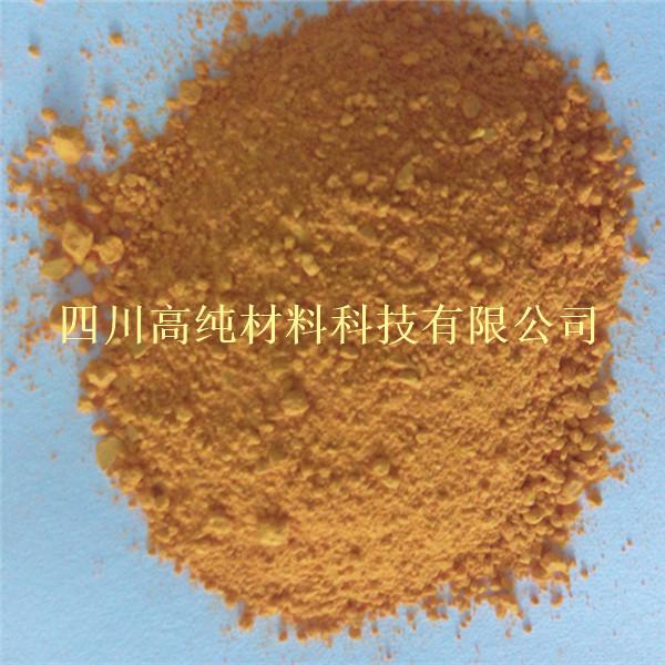 硫化镉8.jpg