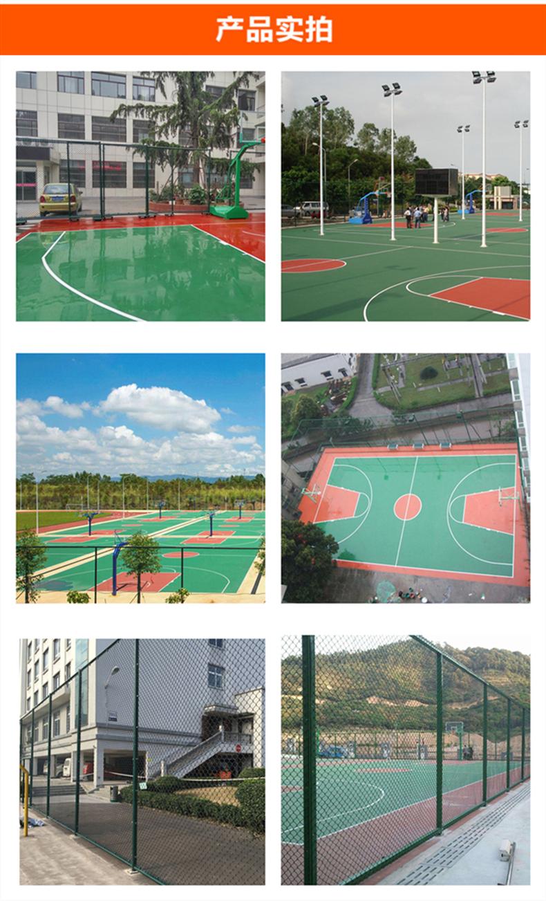 篮球94.jpg