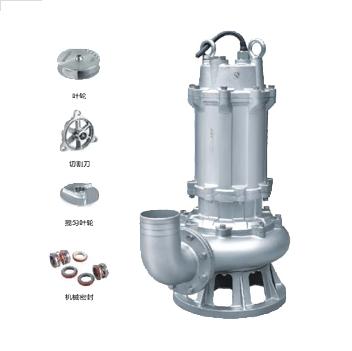 WQ(D)全不锈钢精密铸造搅拌切割污水污物潜水电泵.jpg
