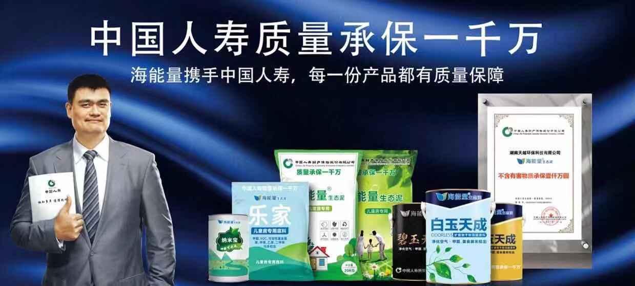 产品广告素材 (2).jpg