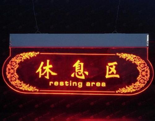 武汉全透式LED发光标牌