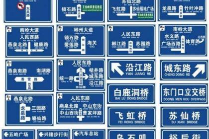 汉口市政护栏批发