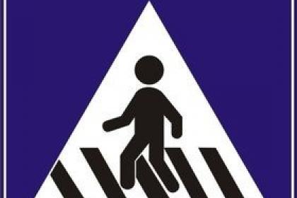 湖北交通信号灯生产厂家
