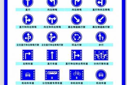 武汉交通标线施工