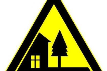汉口交通标志牌